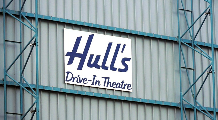 Hulls Drive-In in Lexington, Va.